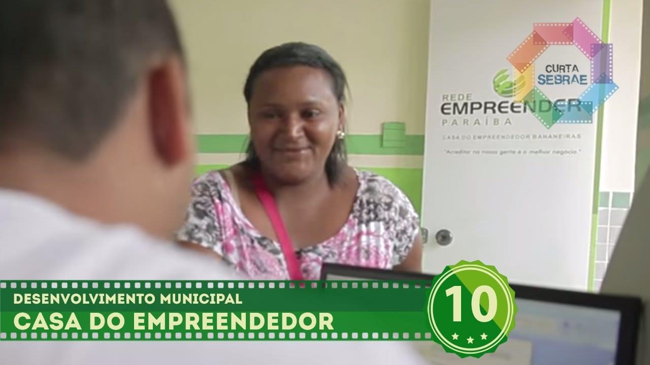 Casa do Empreendedor (Bananeiras/PB) // Desenvolvimento Municipal